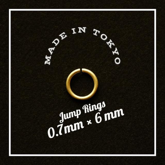 【6個】丸カン(真鍮無垢) 0.7mm x 6.0mm(日本製)