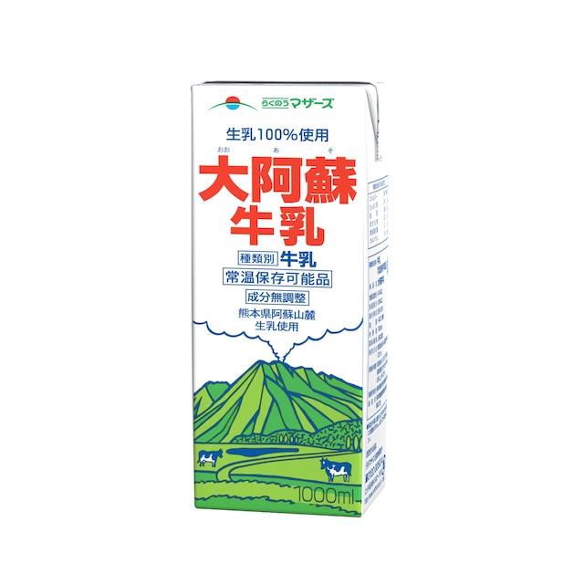 【定期便】大阿蘇牛乳1000ml(6本入り×2ケース)