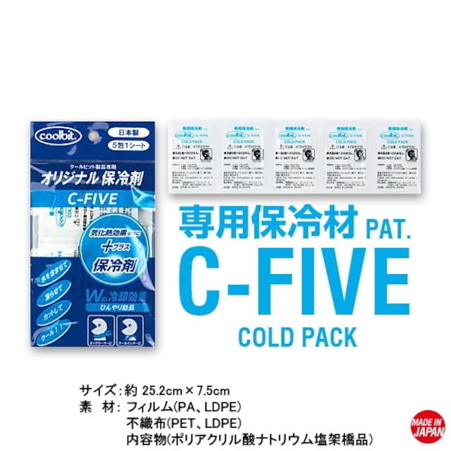 保冷剤5×1 C-FIVE