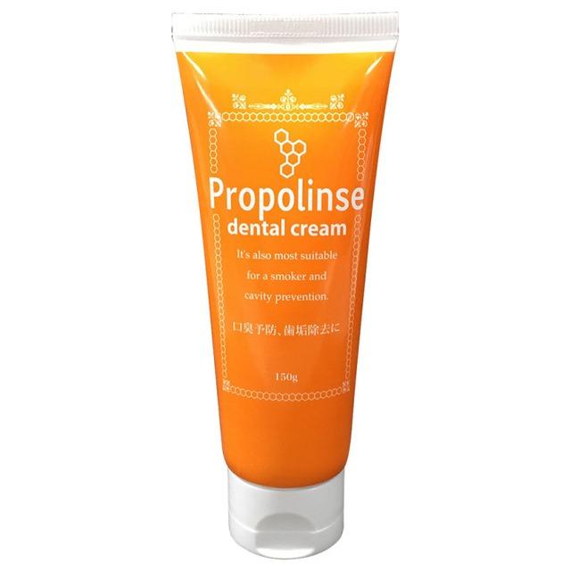 プロポリンスデンタルクリーム (150g)