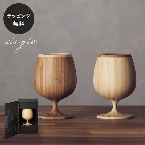 木製グラス リヴェレット RIVERET ブランデーベッセル <単品> rv-117z