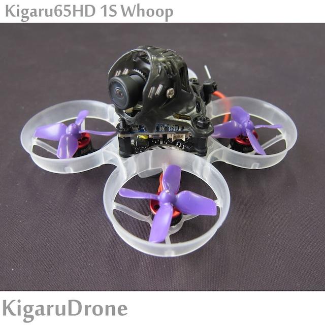 【Kigaru65HD 1S Whoop BNF】 65mm Brushless 1S FHDカメラ Rancum Spilit3 nano Whoop  S-FHSS