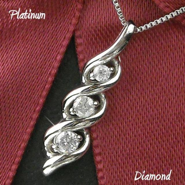 4月誕生石ダイヤモンド ネックレス スリーストーン プラチナ 計0.1カラット