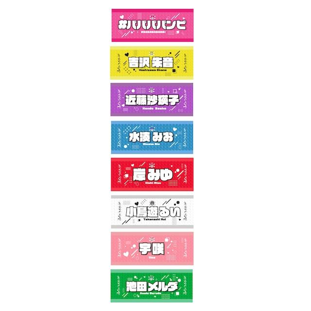 【盛れるタオル】特殊デザインハイブリッドフェイスタオル【BA021】