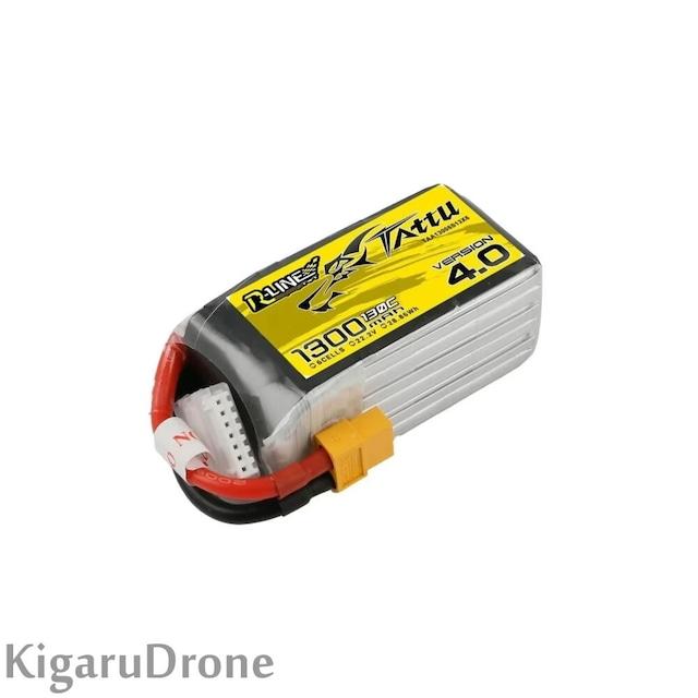 【6S 1300mAh Lipo】Tattu R-Line Version 4.0 1300mAh 22.2V 130C 6S LiPo Lipo Battery Pack with XT60 コネクター