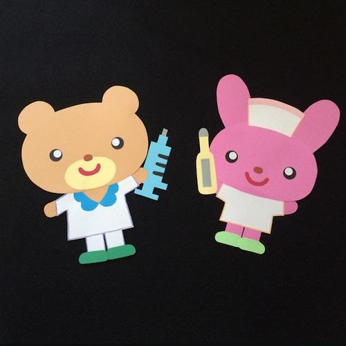 お医者さんと看護師さんの壁面装飾セット※小児科のお医者さんでも使えます