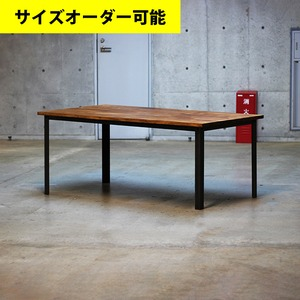 IRON LEG DINING TABLE[BROWN COLOR]サイズオーダー可