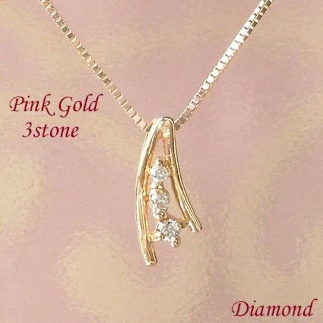 ダイヤモンド ネックレス 10金ピンクゴールド