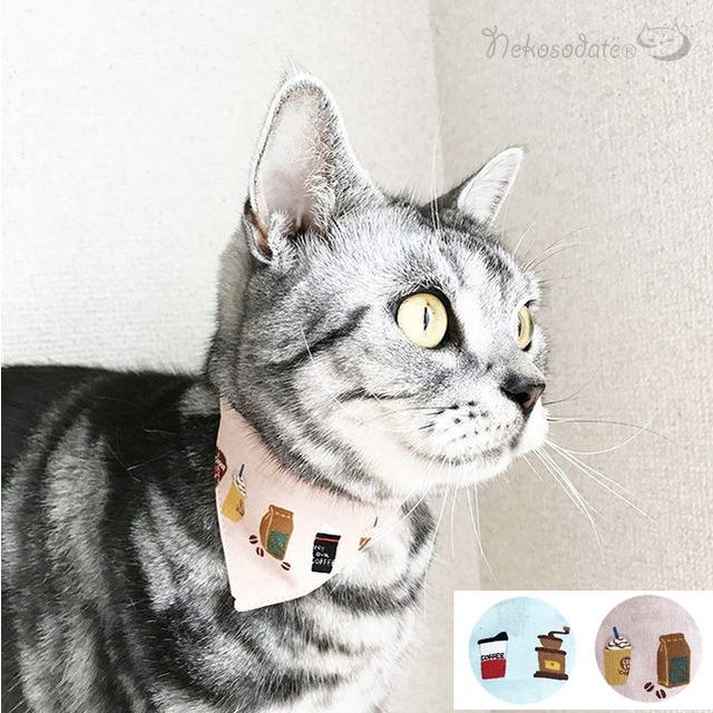 【カフェドリンク柄】猫用バンダナ風首輪/選べるアジャスター 猫首輪 安全首輪 子猫から成猫