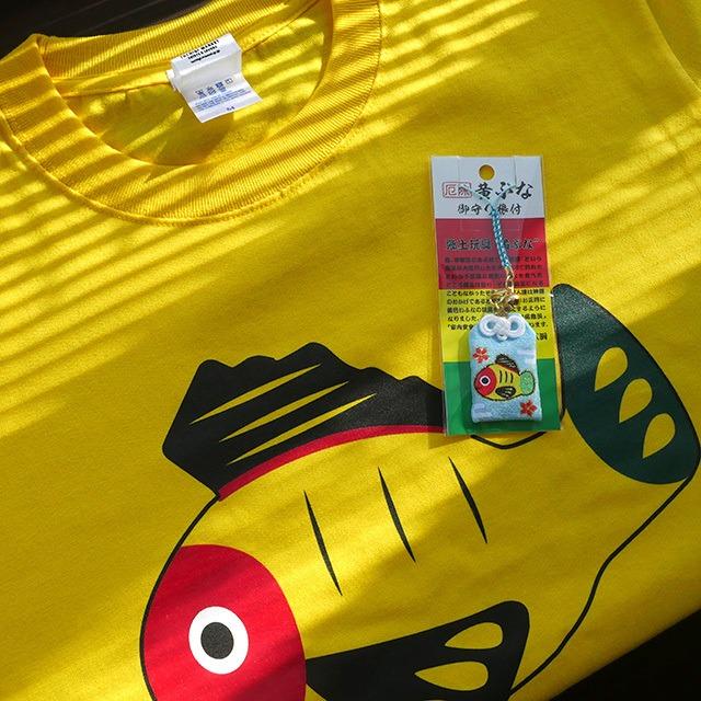 【送料無料】黄ぶなTシャツとお守り根付のセット【疫病退散シリーズ】