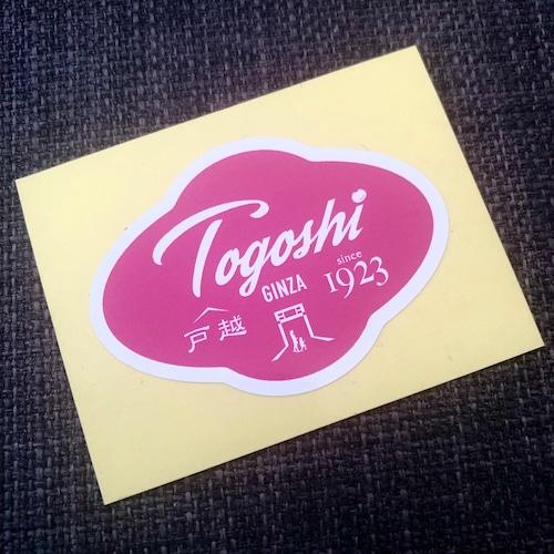 戸越銀座ステッカー(ピンク・小サイズ)【GINBURA】銀ブラ