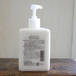<松山油脂 M-mark series>米ぬかボディローション