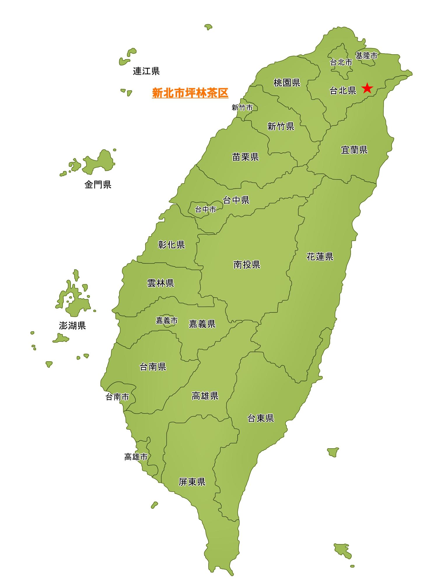 東方美人/茶葉・100g
