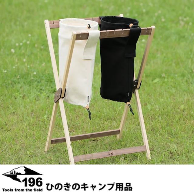 196ひのきのキャンプ用品 帆布OD缶カバー(110g用) ランタンカバー キャンプ用品 アウトドア バーベキュー