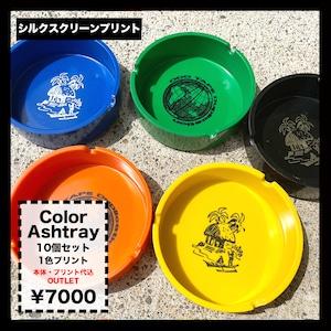 Color Ashtray (10個セット) ★在庫限りSALE