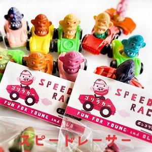 SPEED RACER・ゴリラカー