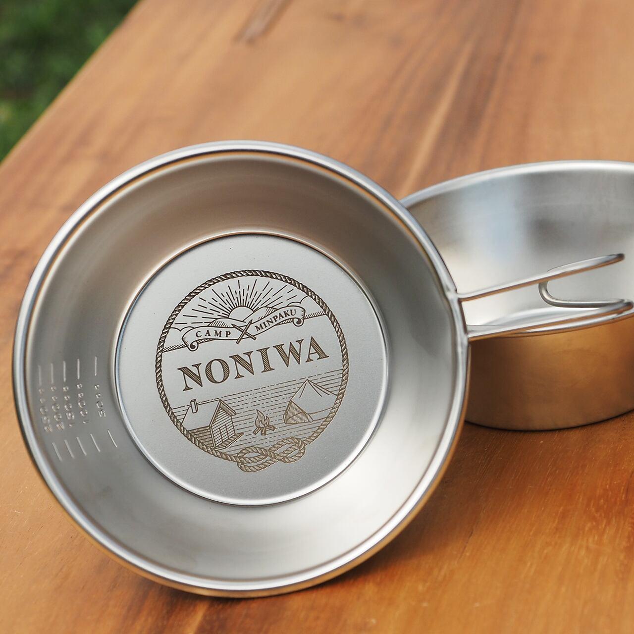 NONIWA シェラカップ