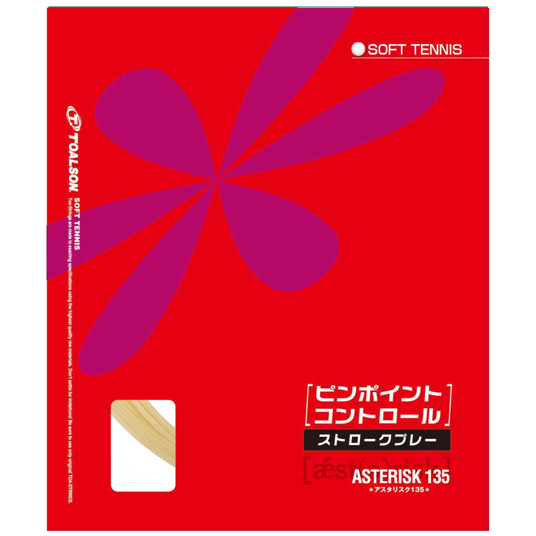 アスタリスタ135(ソフトテニス)【6333510】