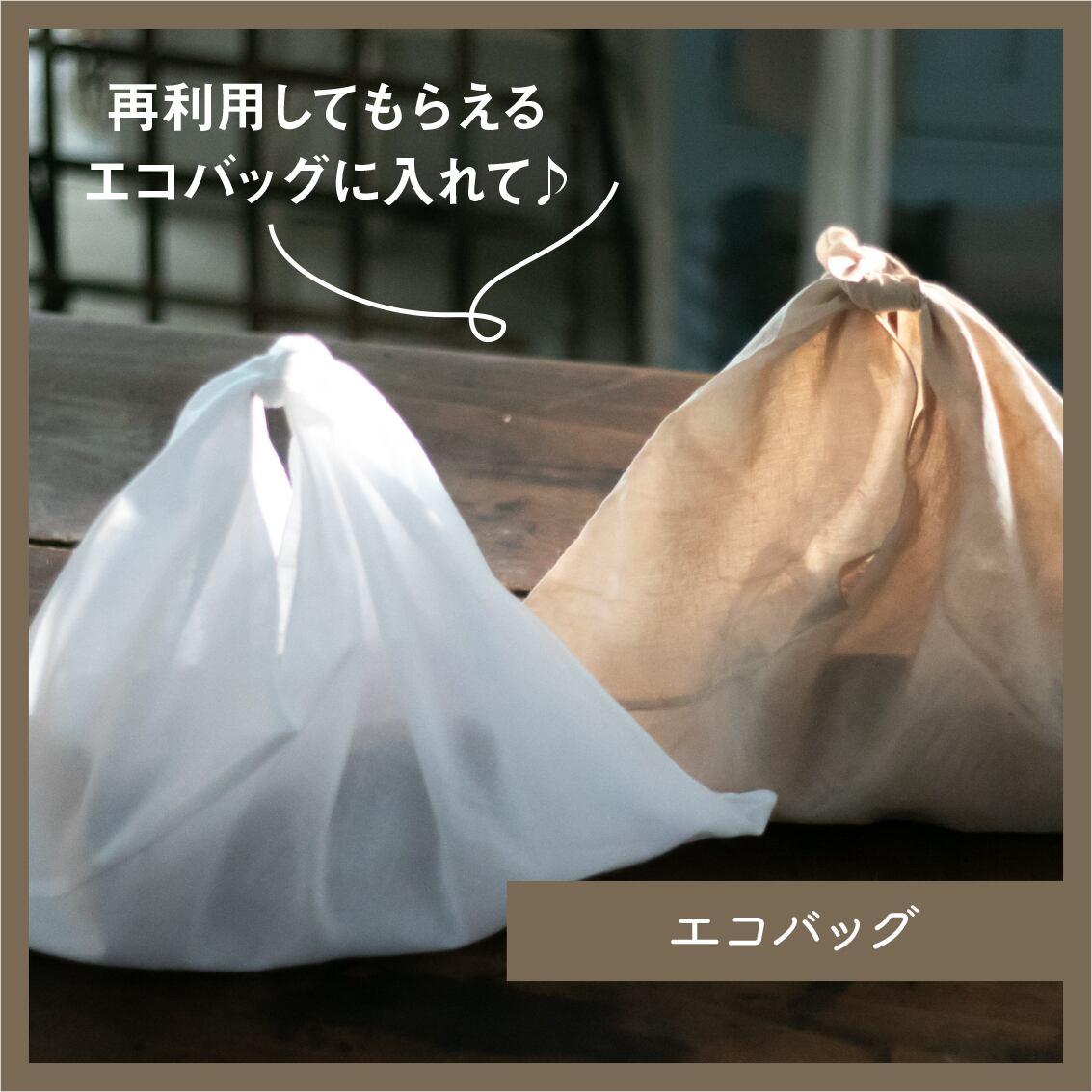 [追加購入用]エコバッグ(白)