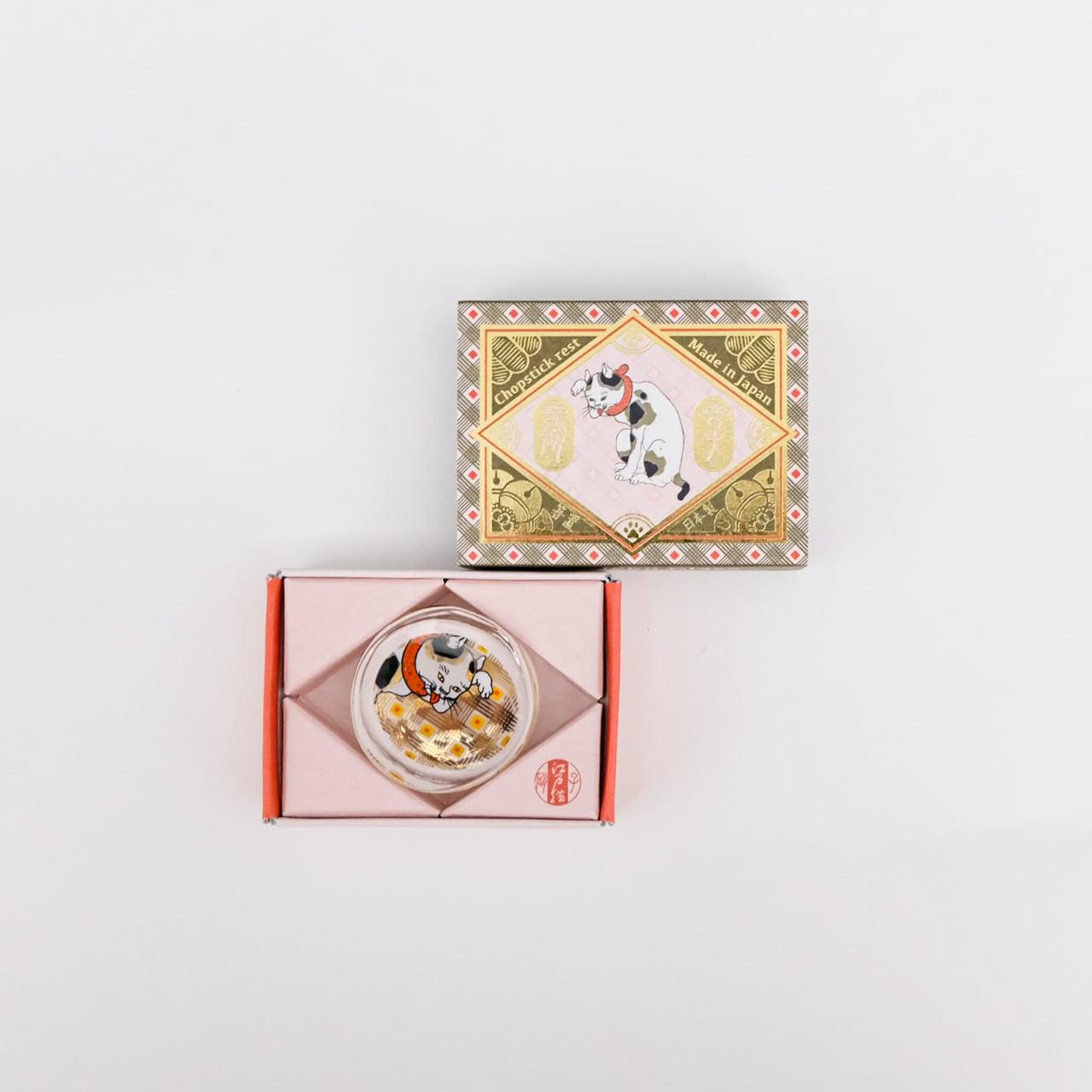 歌川国芳 箸置き 首輪