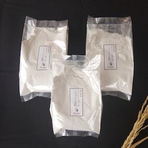 (送料込み) グルテンフリー 食パン用米粉 250g 3パックセット