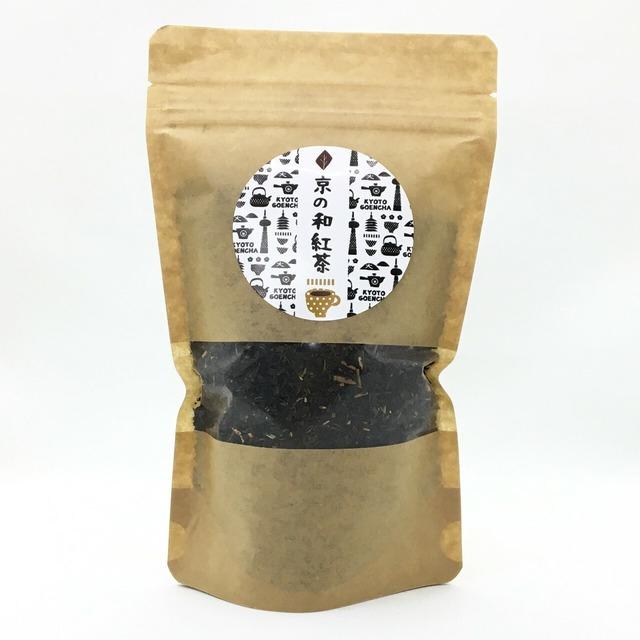 和紅茶|リーフタイプ (120g)|ヨコヅナサイズ