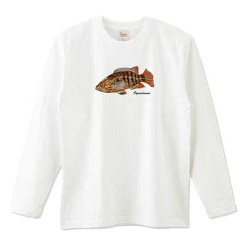 オヤニラミデザイン / 5.6オンスロングTシャツ (Printstar)