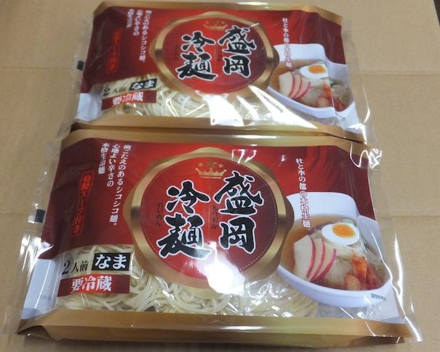 盛岡冷麺 8食(2食入✖4袋)セット(温麺としてもお楽しみいただけます)