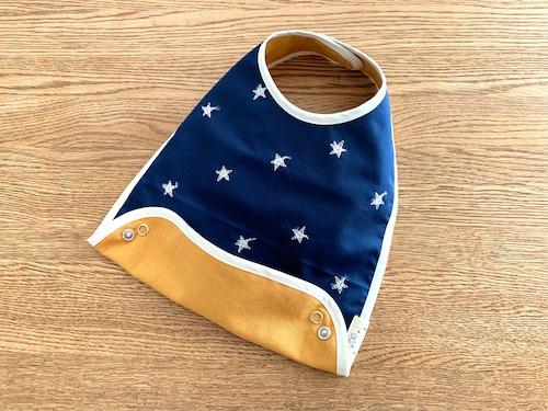 布製お食事スタイ シルバー刺繍星柄・リバーシブル
