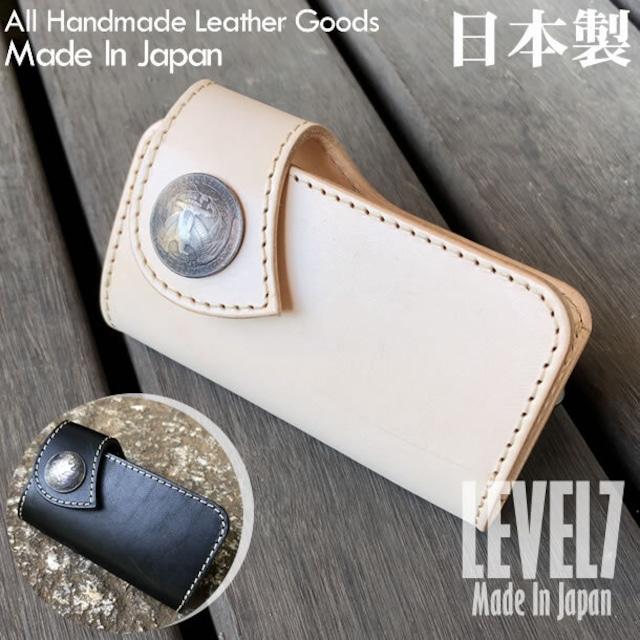 KEY CASE/キーケース 本革 コンチョ付き 生成りのヌメ革 イタリアンレザー使用 ハンドメイド 日本製 KC-H002CON LEVEL7