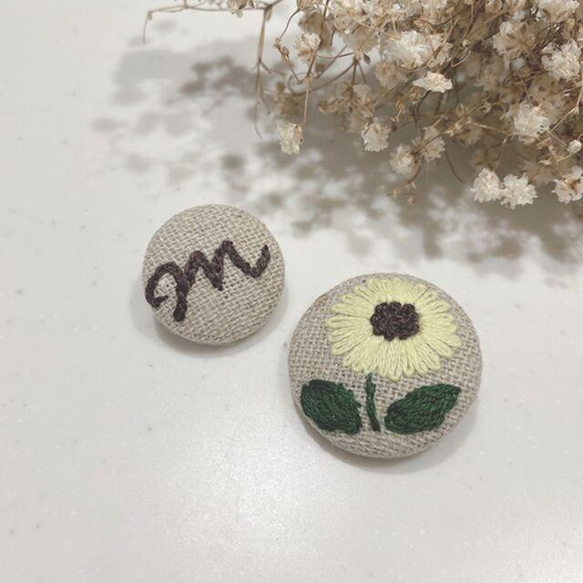 くるみボタンのひまわり刺繍ブローチ