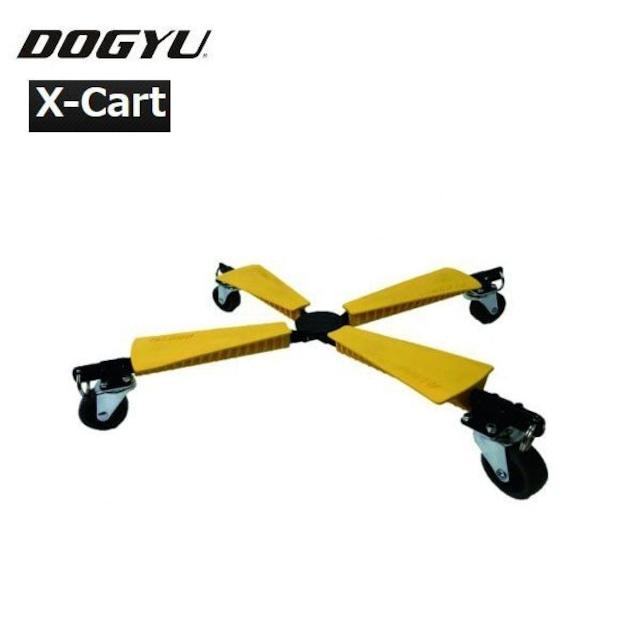 土牛 X-Cart XC0150Y
