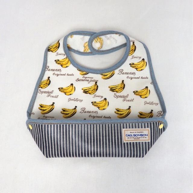 お食事エプロン  banana×DENIM