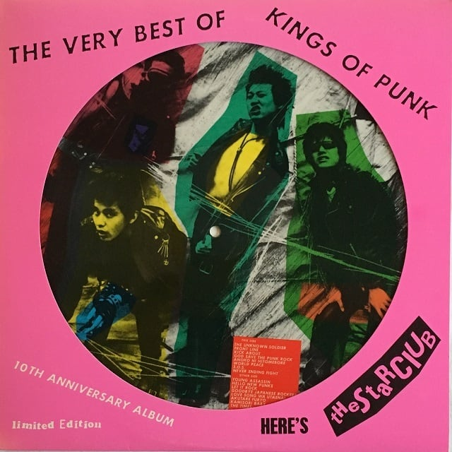 【LP + 8inch Flexi・国内盤】ザ・スター・クラブ / The Very Best Of The Star Club