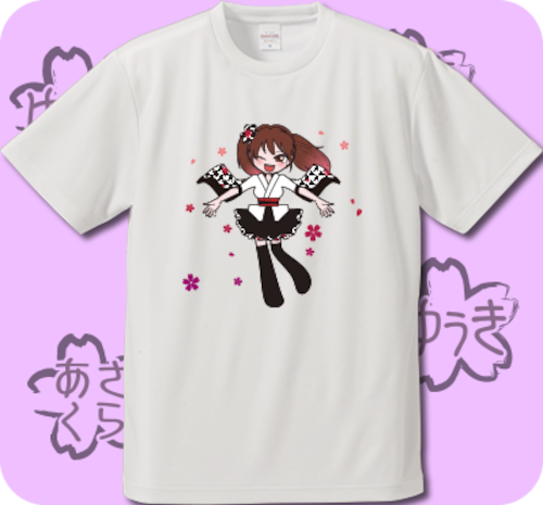 亜桜ゆぅき Tシャツ D