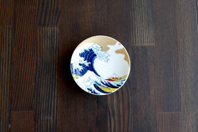 【SP3K20-04】『九谷縁起豆皿コレクション』『 波〈NAMI〉』 *かわいい豆皿 コレクション アクセサリー入れ 小物入れ 絵皿 九谷焼