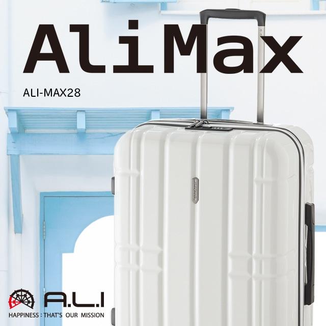【7〜10泊用】ALiMax ALI-MAX28 96+16L【手荷物預け無料最大サイズ】