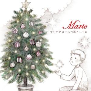 "⏬DL販売【MV 歌詞なしver.】サンタクロースの落としもの MP4形式(Marie mini album ""Winter Rose"")"