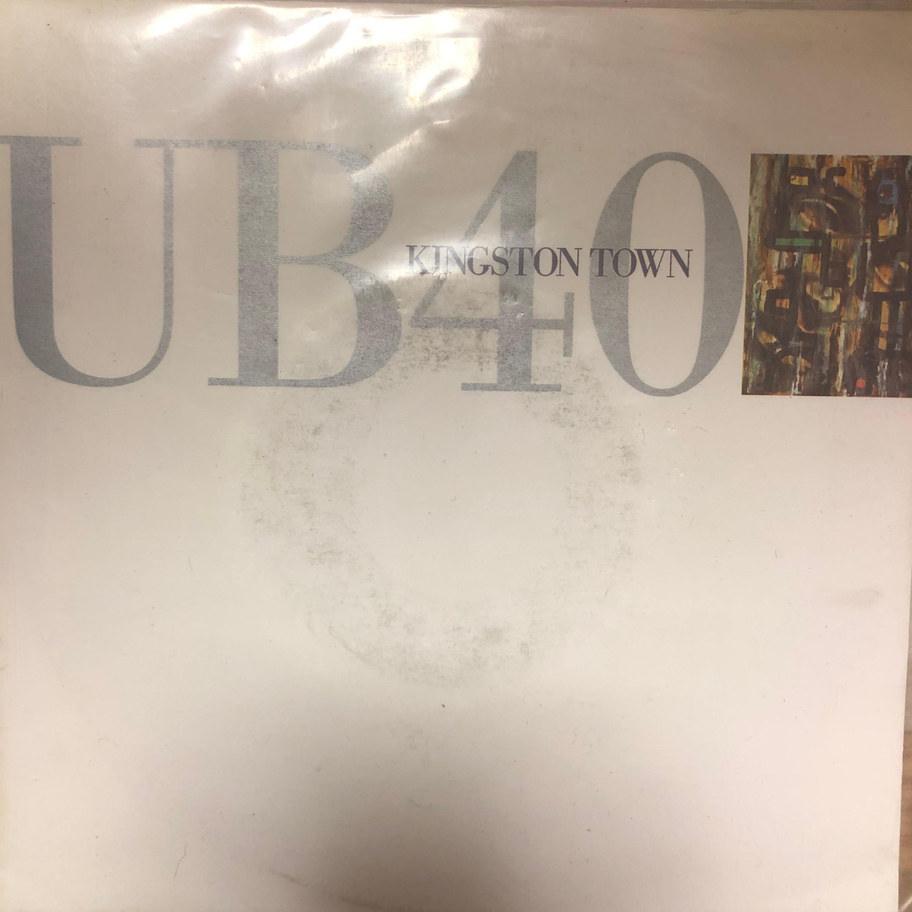UB40 - Kingston Town【7-20491】
