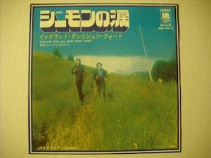 """【7""""】ENGLAND DAN AND JOHN FORD COLEY / SIMON"""