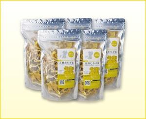 熊本県産あさぎり町「乾燥花咲たもぎ茸」20g×5袋【送料無料】