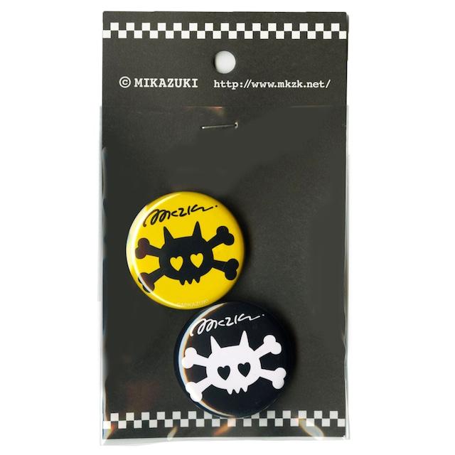 カンバッジセット  にゃんこドクロ ロゴ  32mm 2個セット  MIKAZUKI / ミカヅキ
