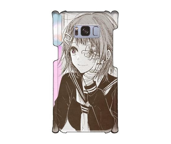 (Galaxy S8 SC-02J/SCV36)入門III