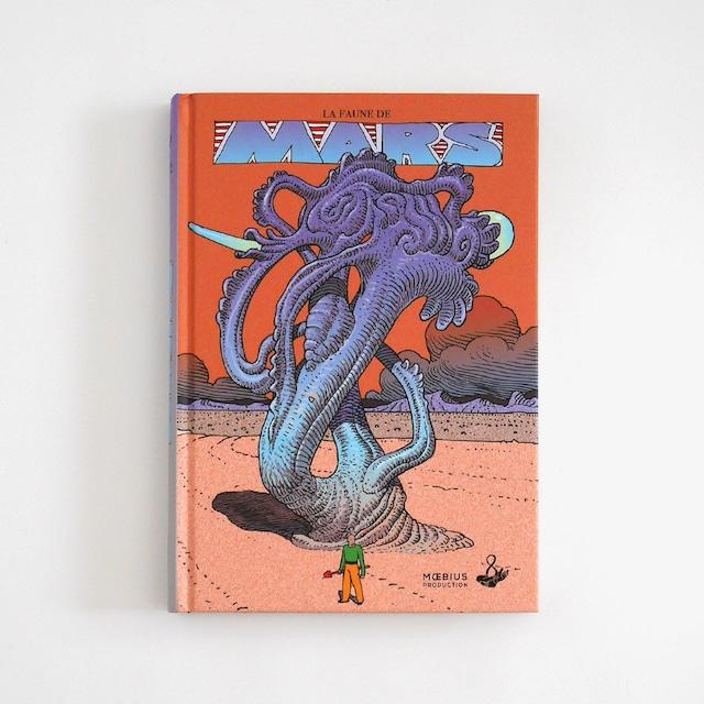 イラスト集「La faune de mars」バンドデシネ作家Moebius(メビウス)