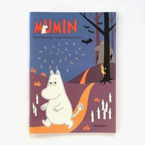 工作ブック「MUMIN - Pysseläventyr med klistermärken(ムーミン:シール付きパズルアドベンチャー)」《2013-01》