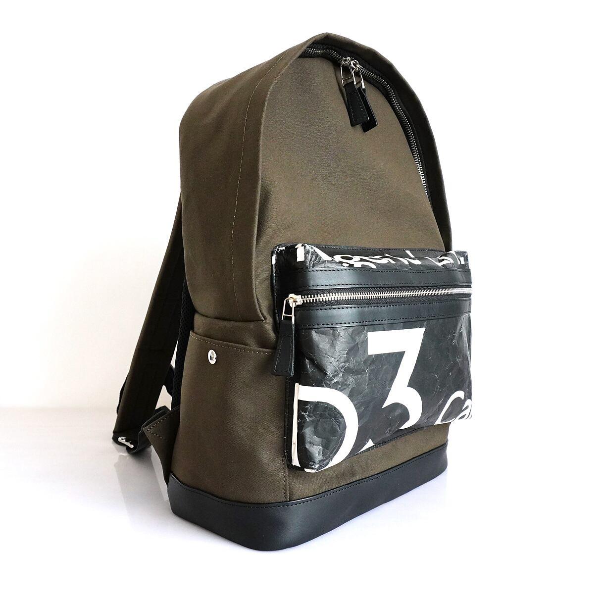 Backpack / BPA-0005