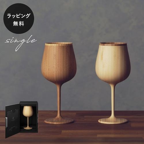木製グラス リヴェレット RIVERET ブルゴーニュ <ペア> セット rv-118pz