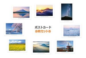 富士山ポストカード《Bセット 8枚組》 by 富士山写真家 オイ