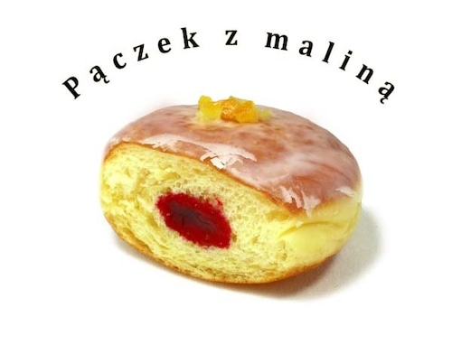 甘酸ラズベリーポンチキ paczek z malina / Raspberry jam