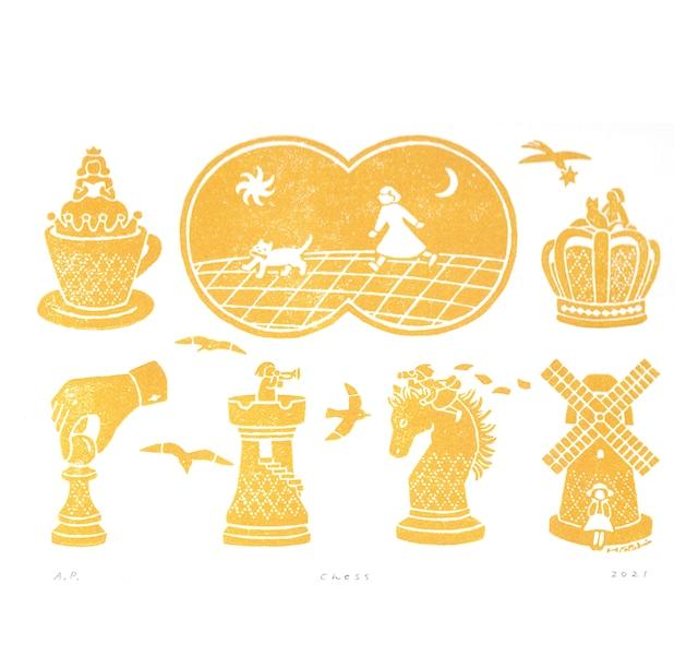 版画シート チェス(いつかこの盤の目から自由になろうね)
